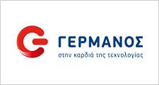 λογότυπο Germanos