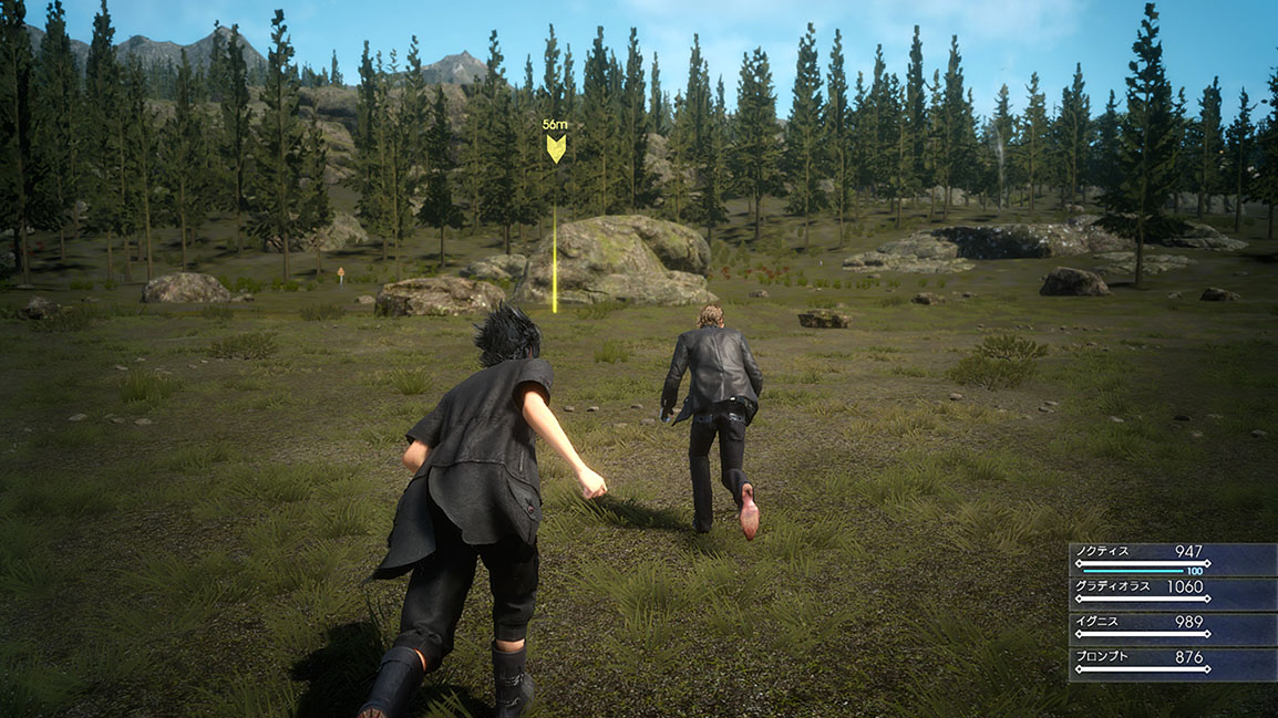 Exploration de Duscae