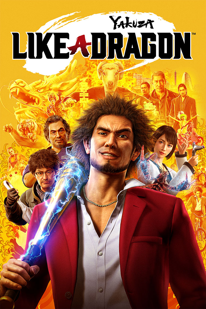 Yakuza: Like a Dragon kutu resmi