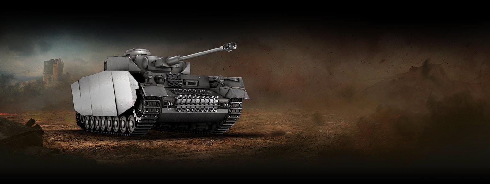 Medium class tank