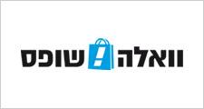 WallaShops logo