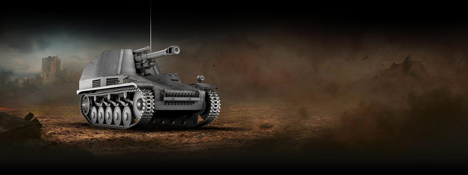 Tanque de artillería