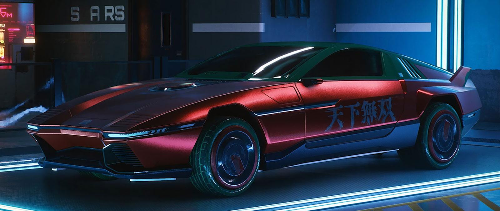 A sleek futuristic car