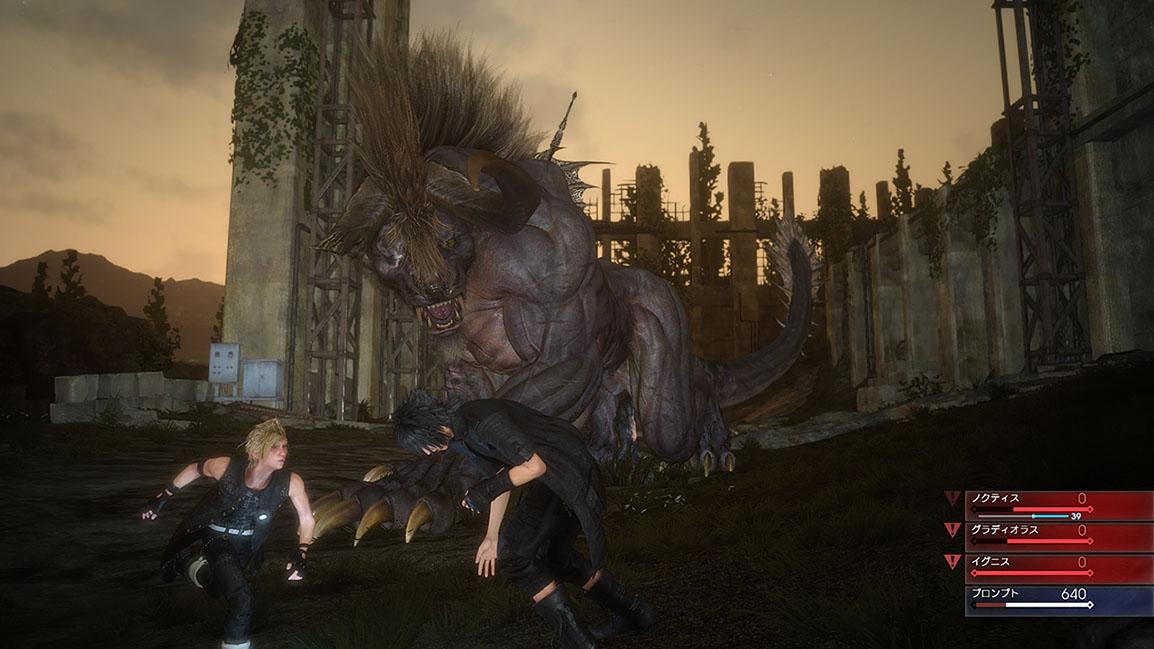 Prompto und Noctis stellen sich dem Behemoth.