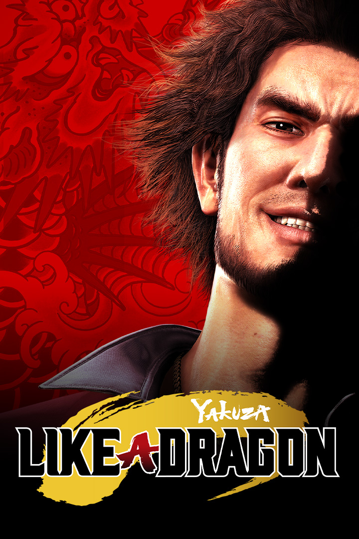 Yakuza: Like a Dragon boxshot