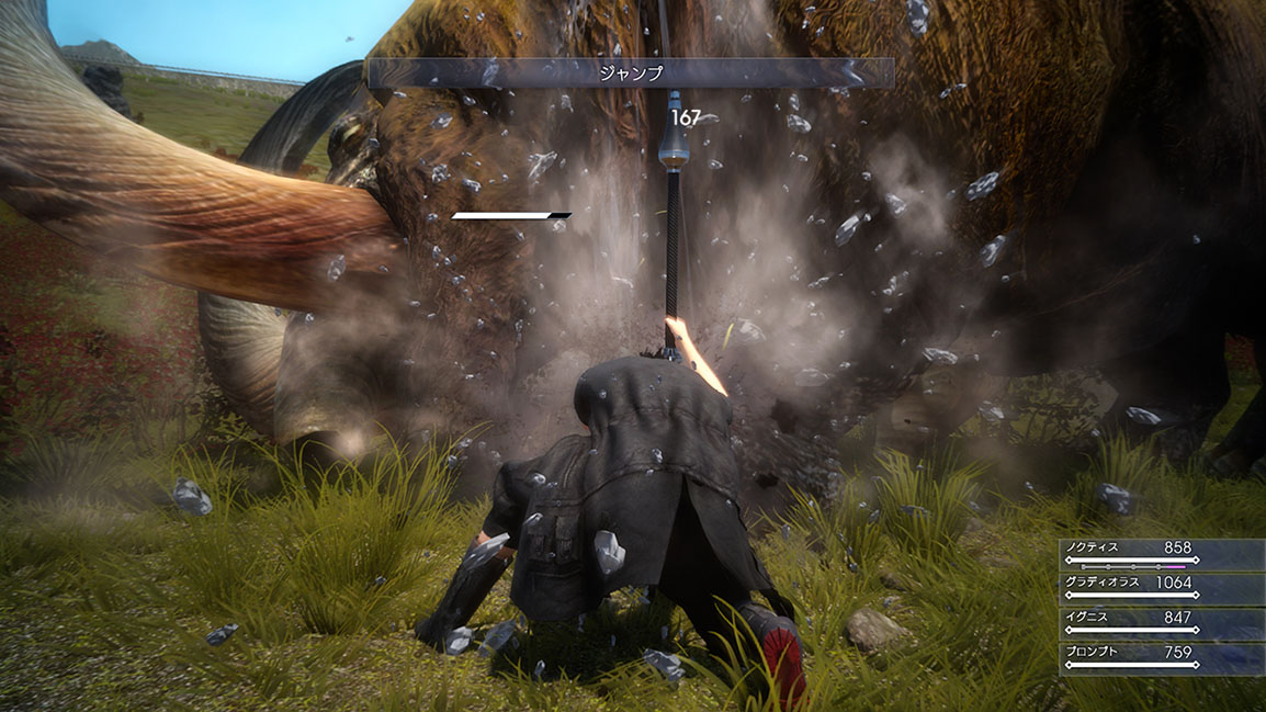 Noctis utilisant le saut de dragon