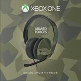 Xbox One ステレオ ヘッドセット (アームド フォーセス)
