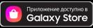 Значок Samsung Galaxy
