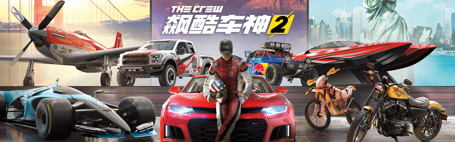 《The Crew 2》,男子站在赛车、摩托车、飞机、越野车和船前。