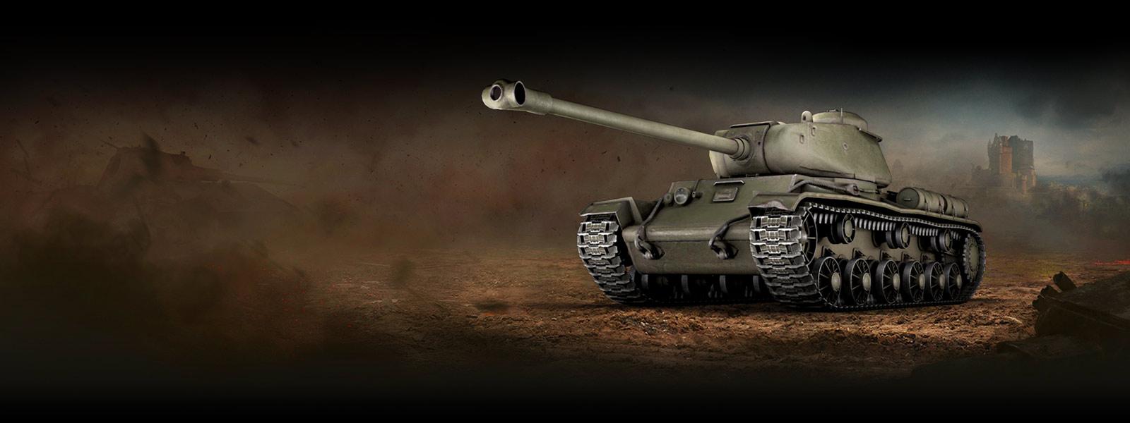 Heavy class tank