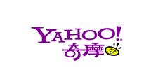 Yahoo 標誌