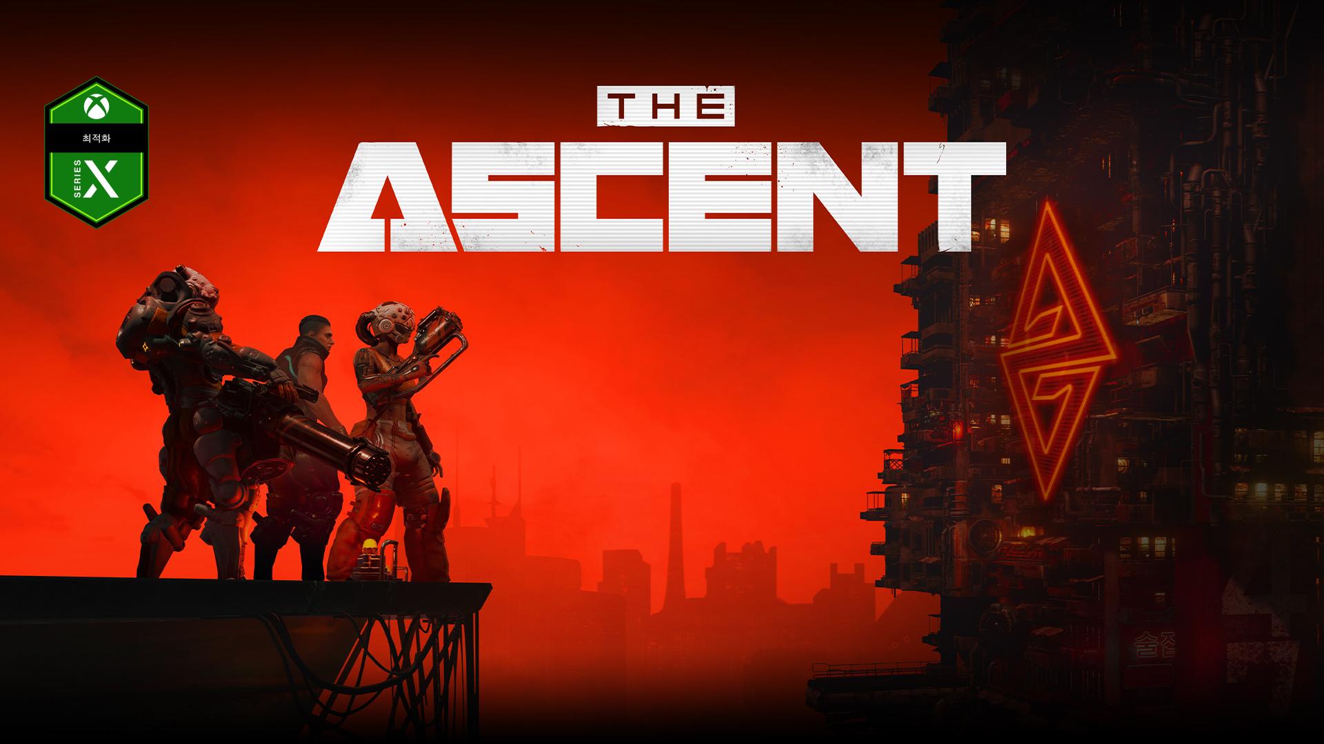 Xbox Series X에 최적화된 The Ascent, 대형 사이버 펑크 스타일의 공업 건물이 내려다 보이는 플랫폼에 서 있는 3명의 캐릭터