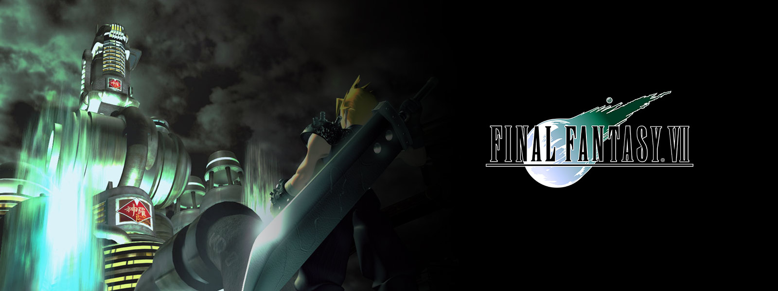 Le protagoniste de FINAL FANTASY VII, Cloud Strife, tenant une épée géante sur son dos