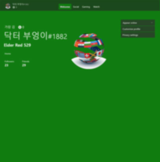 An example Xbox One dashboard showing a gamertag that uses the Korean Hangul alphabet