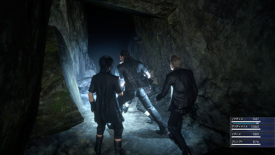 Exploration d'une grotte