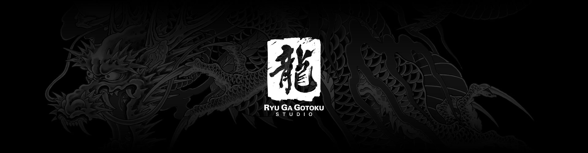 Ryu Ga Gotoku Studio logo with a grey dragon tattoo background.