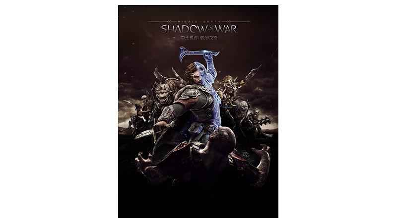 Middle-earth: Shadow of War 標準版