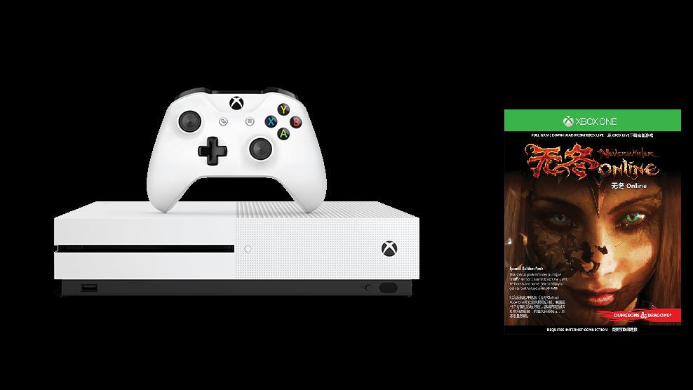 Xbox One S 无冬限量版 (1TB)