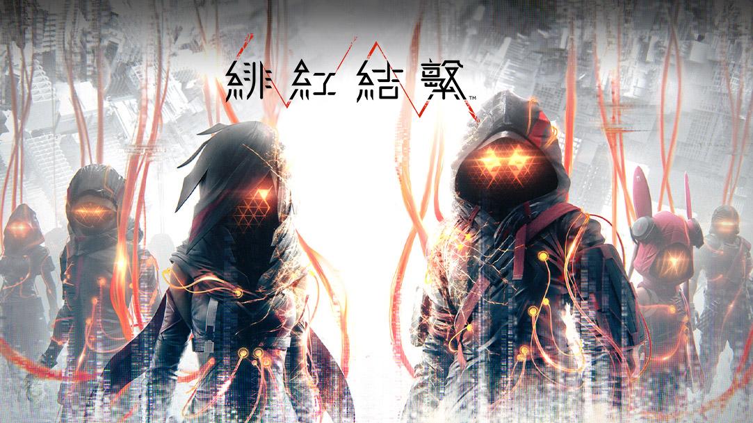 緋紅結繫,雙眼發光的黑暗角色身上連著管子和電線