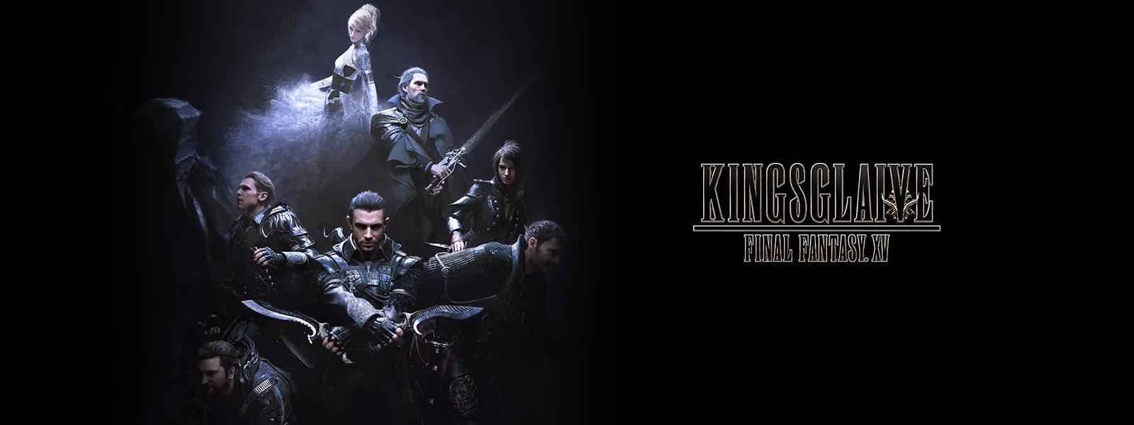 Final Fantasy キングスグレイブ