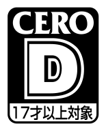 cero D 17
