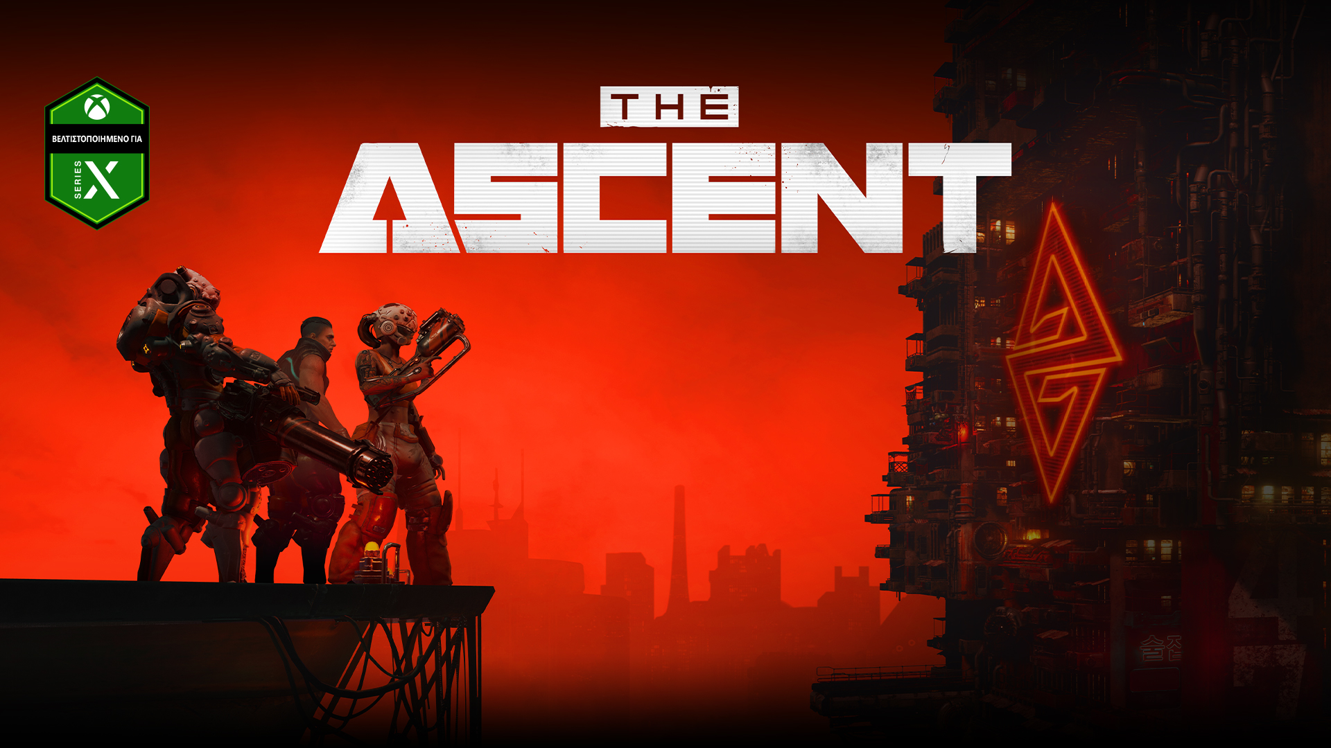 The Ascent, Βελτιστοποιημένο για Xbox Series X, τρεις χαρακτήρες στέκονται πάνω σε μια πλατφόρμα με θέα σε ένα μεγάλο βιομηχανικό κτίριο σε στυλ cyberpunk