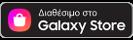 Εικονίδιο Samsung Galaxy