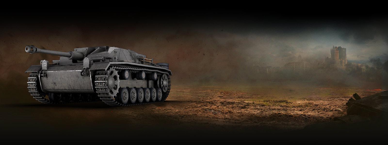 Tank destroyer class tank
