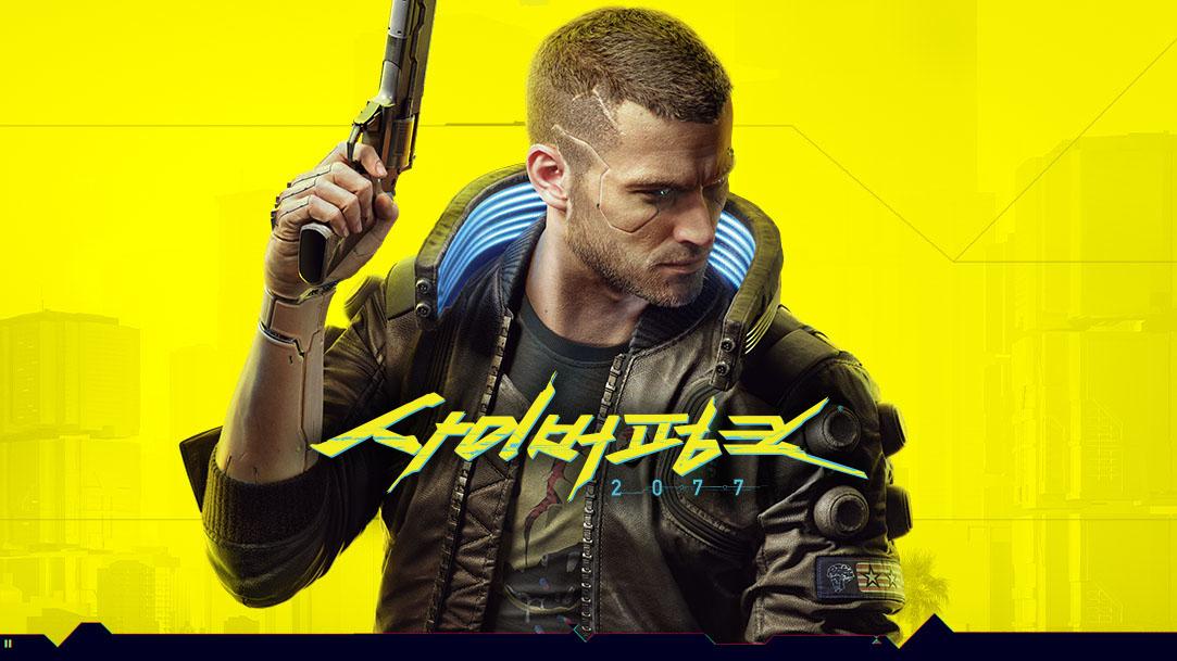 게임 플레이 장면에 이어 사이버 이펙트가 있는 총을 들고 있는 V의 애니메이션 몽타주