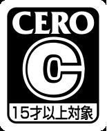 cero C 15