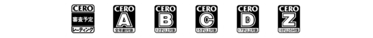ESRB ロゴ