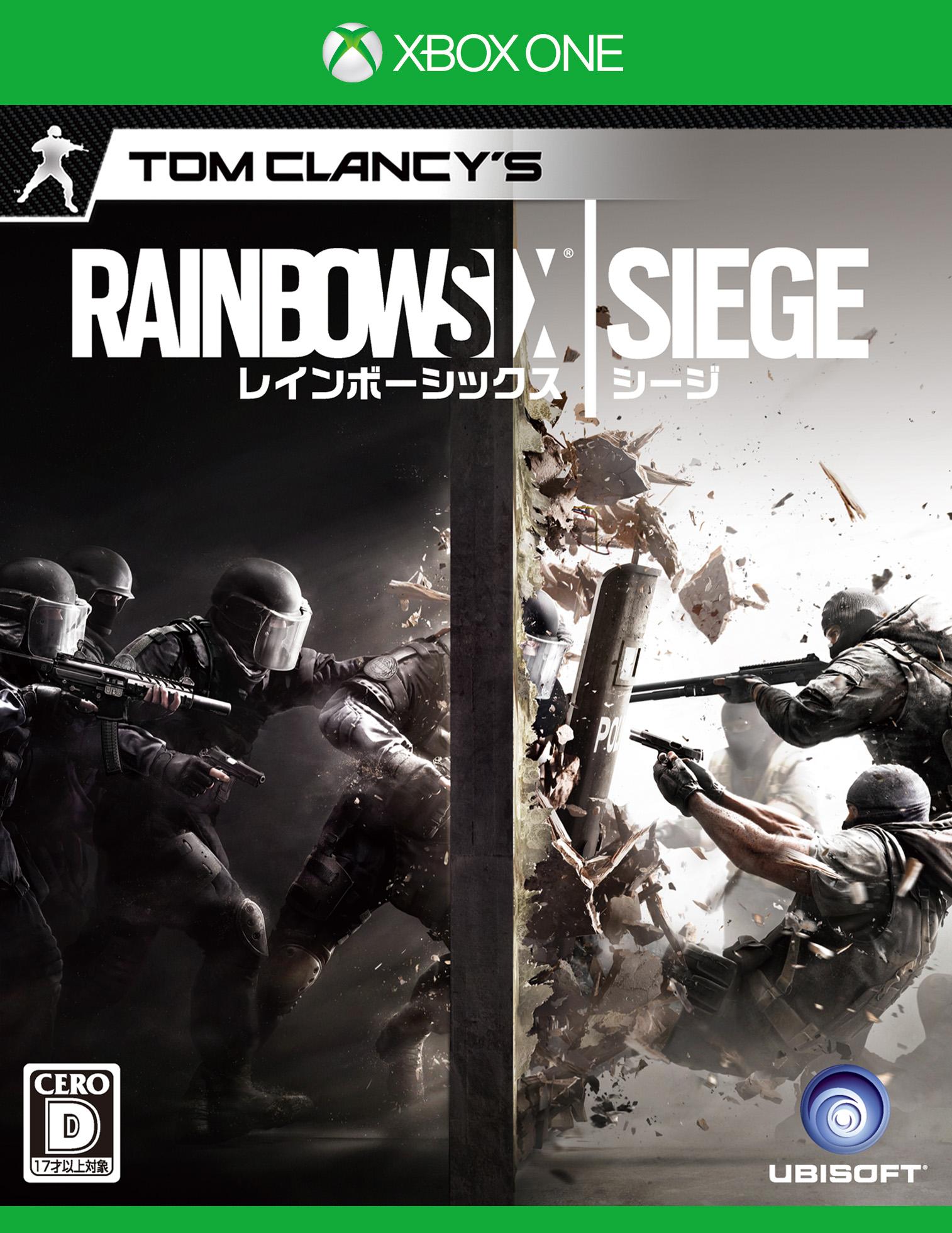 Rainbow Six Siege box shot