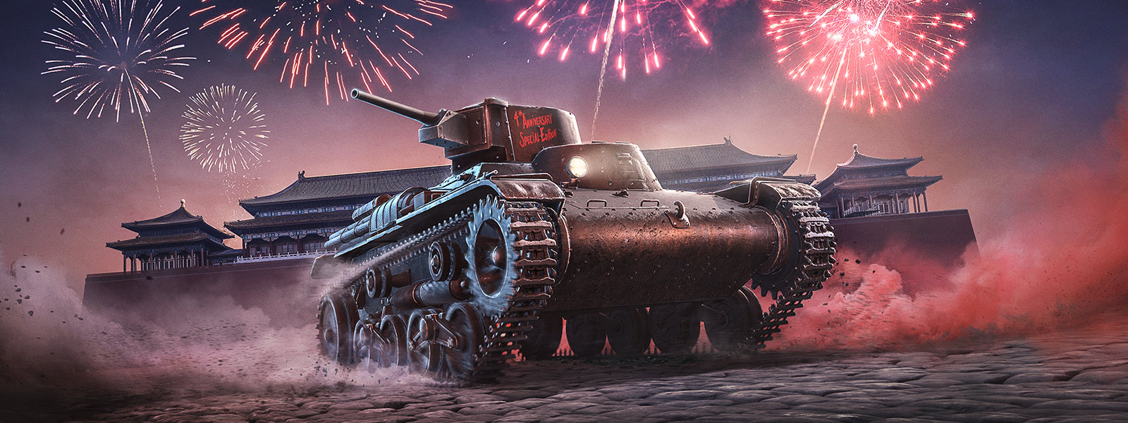 Tank in front of Japanese buildings with fireworks above