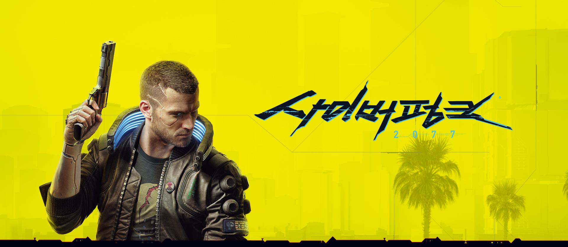 로고가 스크롤되며 권총을 들고 포즈를 잡는 사이버펑크 2077 캐릭터 애니메이션