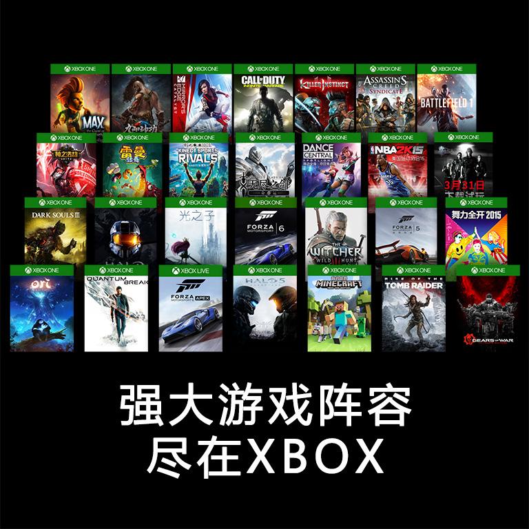 xbox强大阵容