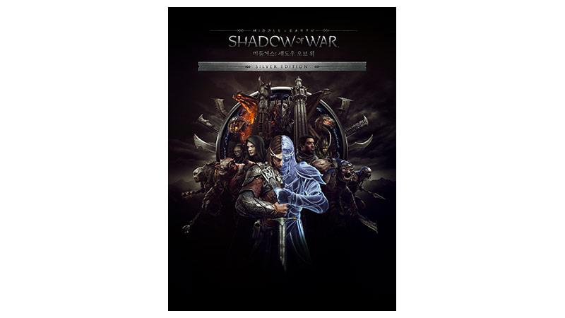 미들 어스: 섀도우 오브 워 Silver Edition 박스샷