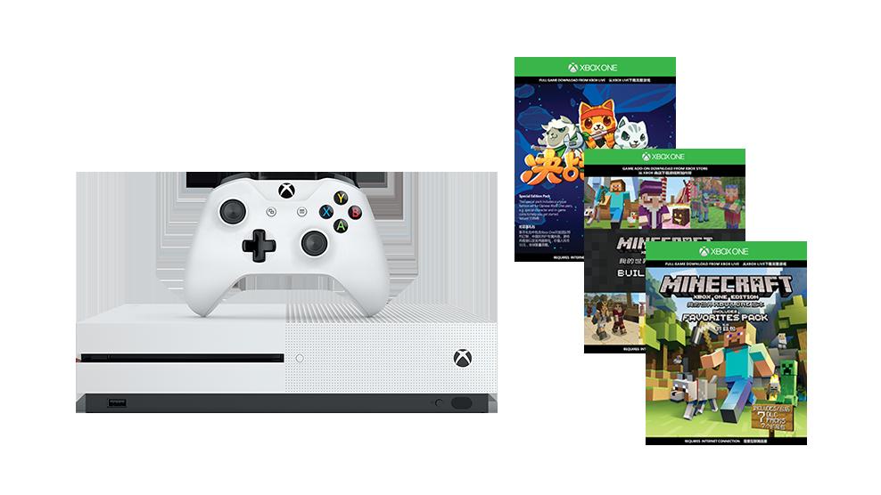 Xbox One S《我的世界》同捆限定套装 (500GB)