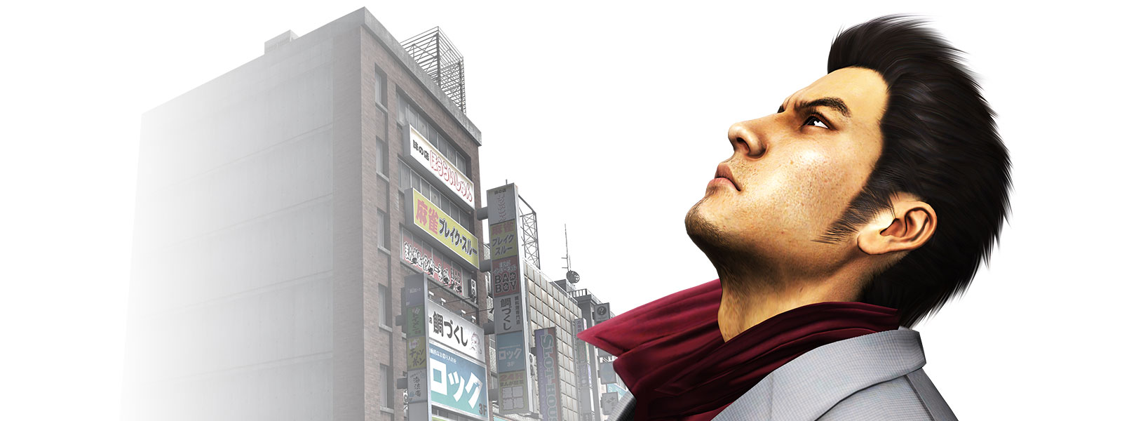 Kazuma Kiryu looking up at the sky over a city backdrop