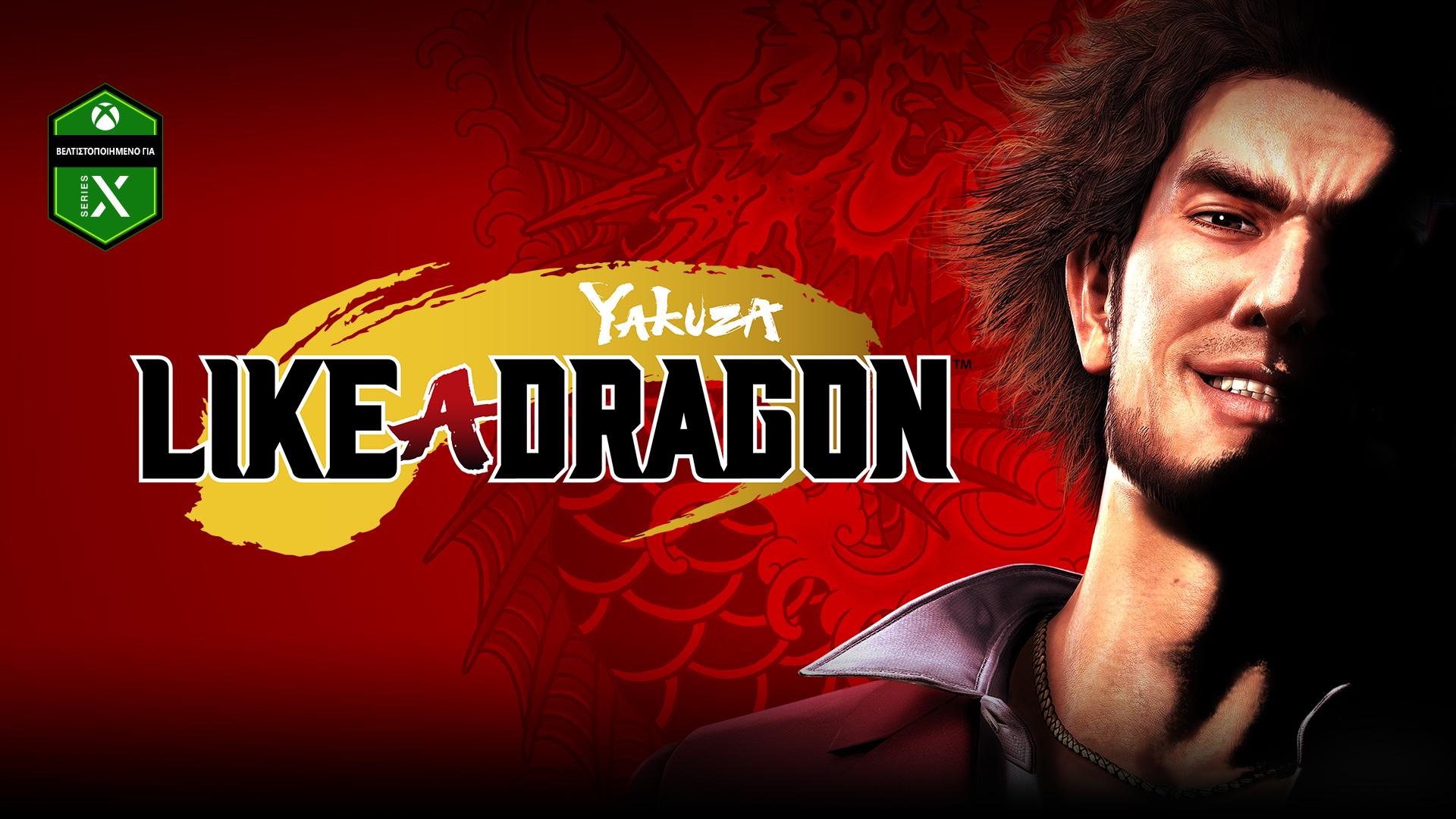 Yakuza Like a Dragon, ο Ichiban χαμογελά μπροστά σε ένα φόντο με κόκκινο δράκο.