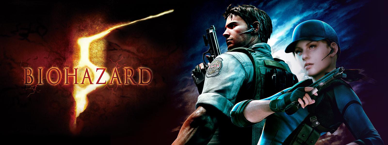 バイオハザード 5、暗雲が立ち込める空を背景に拳銃を持つキャラクターたち