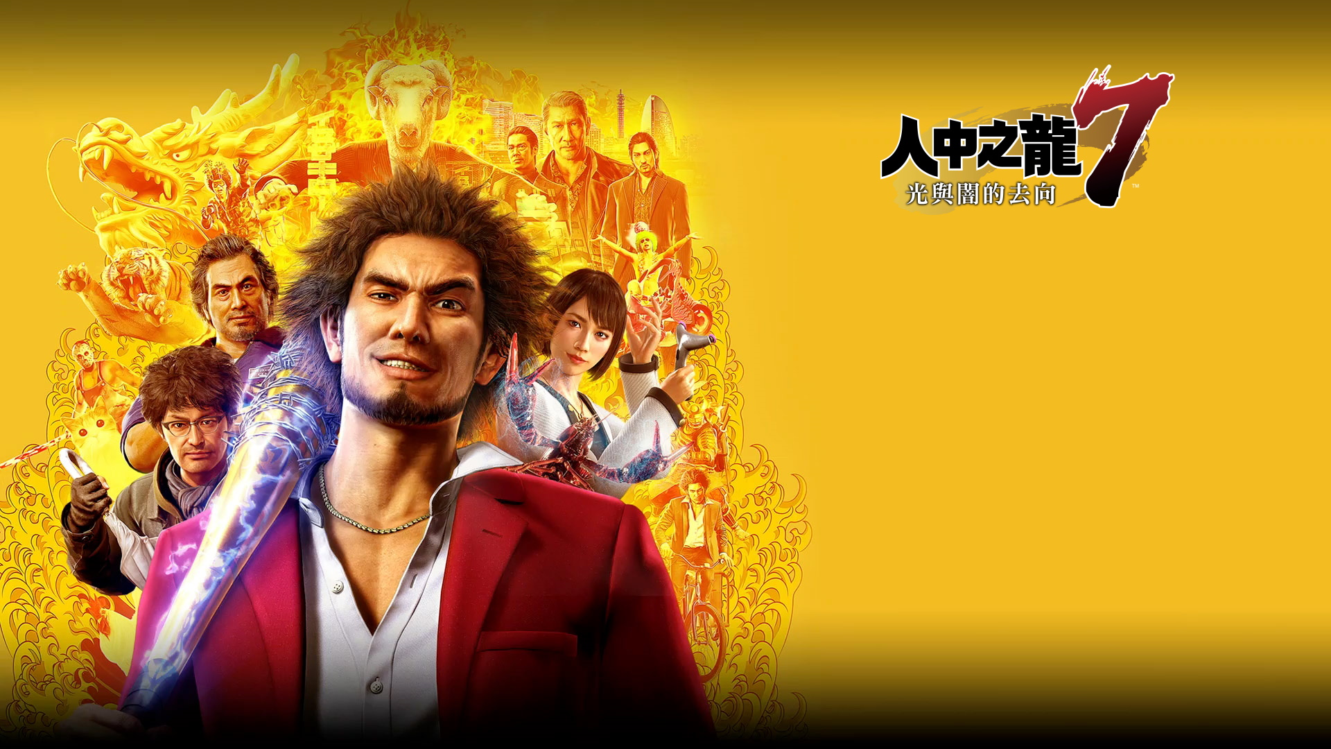 《人中之龍 7:光與闇的去向》,Ichiban 手持球棒,身旁是其他幾位遊戲人物。