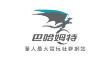 Gamer.com logo