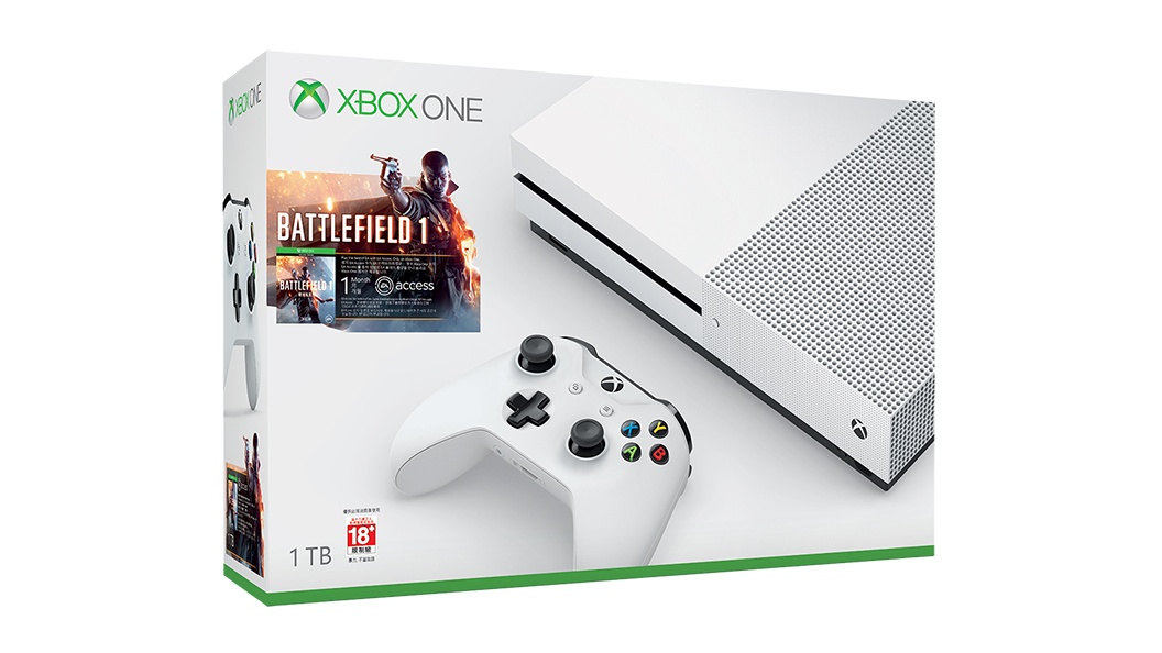 Boxshot of Xbox One S FIFA 1 Bundle