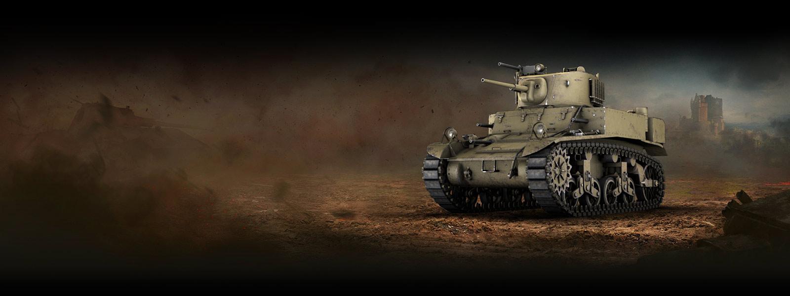 Light class tank